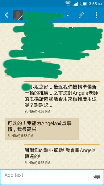 2015-02-02 Testimonial from Ms. 安(An)for Angela 2