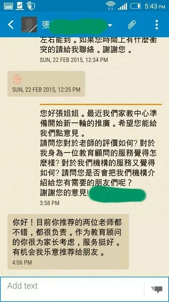 2015-02-22 Mr.Zhang's Testimonial For Wendy Wang and Leon Ma