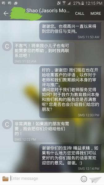 2016-04-06 Coco Shan's Testimonial for David Zheng