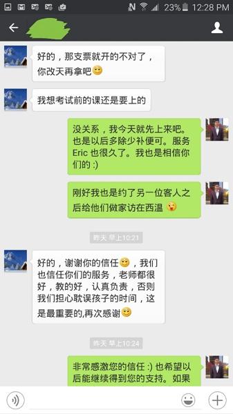 2016-04-06 Mrs. Zhang's testimonial for Nazanin and Ania