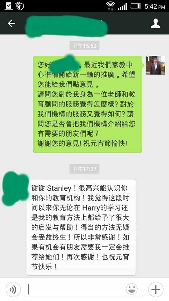 2016-05-30 Testimonial from Lily Li for Stanley Xie